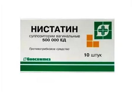 Купить Нистатин свечи ваг. 500тыс.ЕД 10 шт., Биосинтез