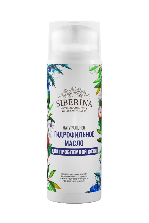 Гидрофильное масло для умывания Siberina