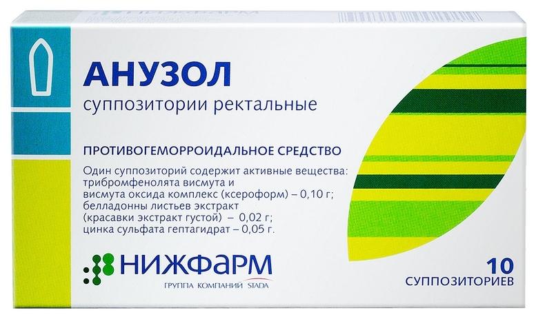 Анузол суппозитории ректальные 10 шт.