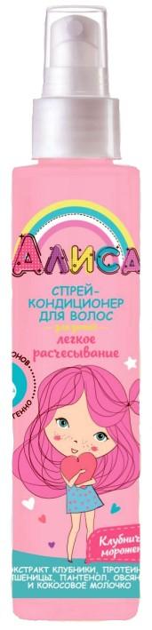Спрей кондиционер для волос для детей АЛИСА
