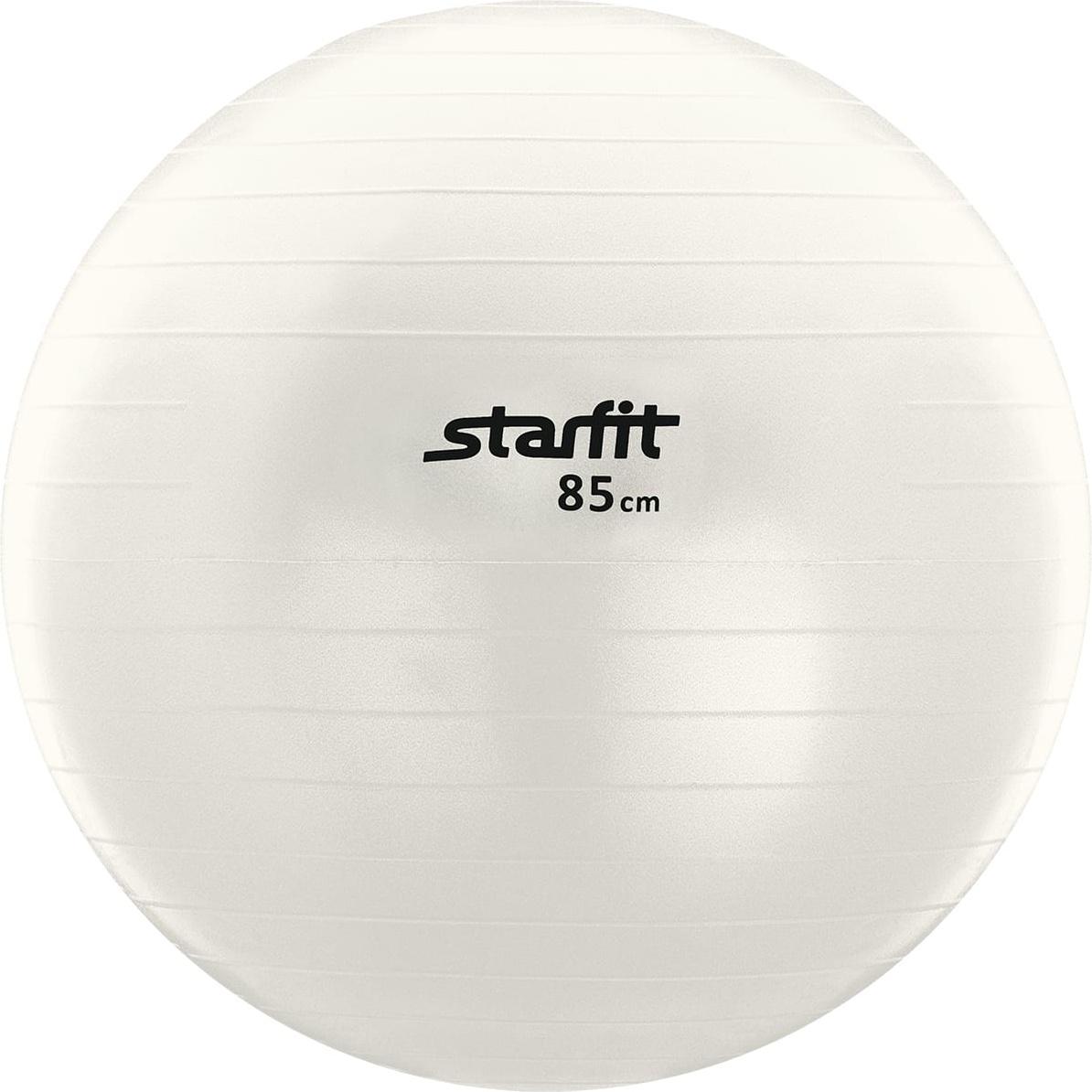 Мяч гимнастический Starfit GB 102, белый,