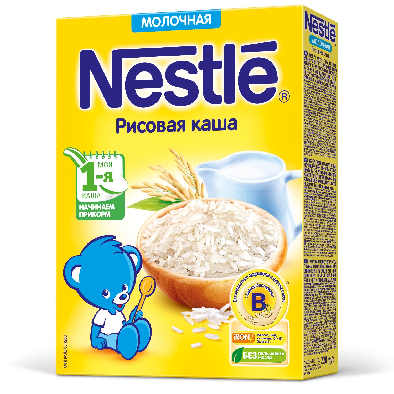 Каша молочная Nestle Рисовая с 4 месяцев 220 г