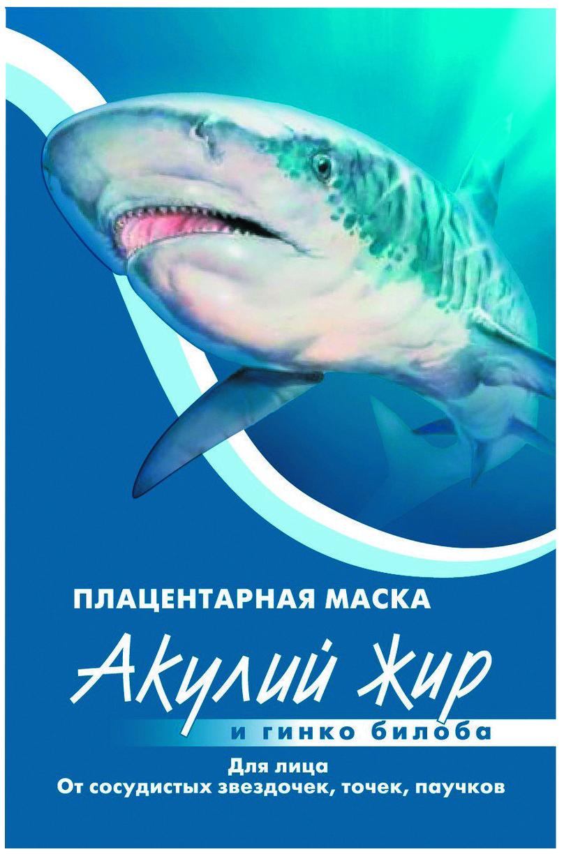 Маска для лица ЛУЧиКС Акулий жир-Гинкго билоба 10 мл