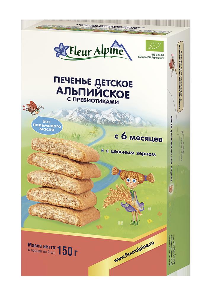 Печенье детское Fleur Alpine Органик Альпийское с пребиотиками, 6 мес., 150/6