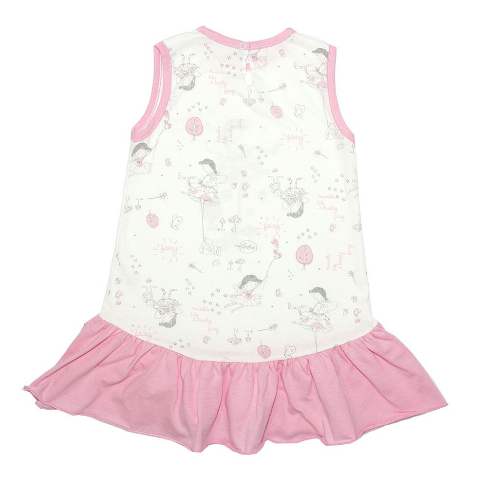 Купить Сарафан для девочек Осьминожка Фея 123-75П-30/116 многоцветный р.116, Сарафаны для девочек