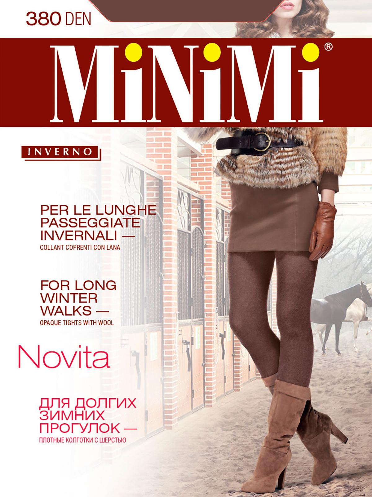 Колготки MiNiMi NOVITA 380, cappuccino melange min, 4/L фото