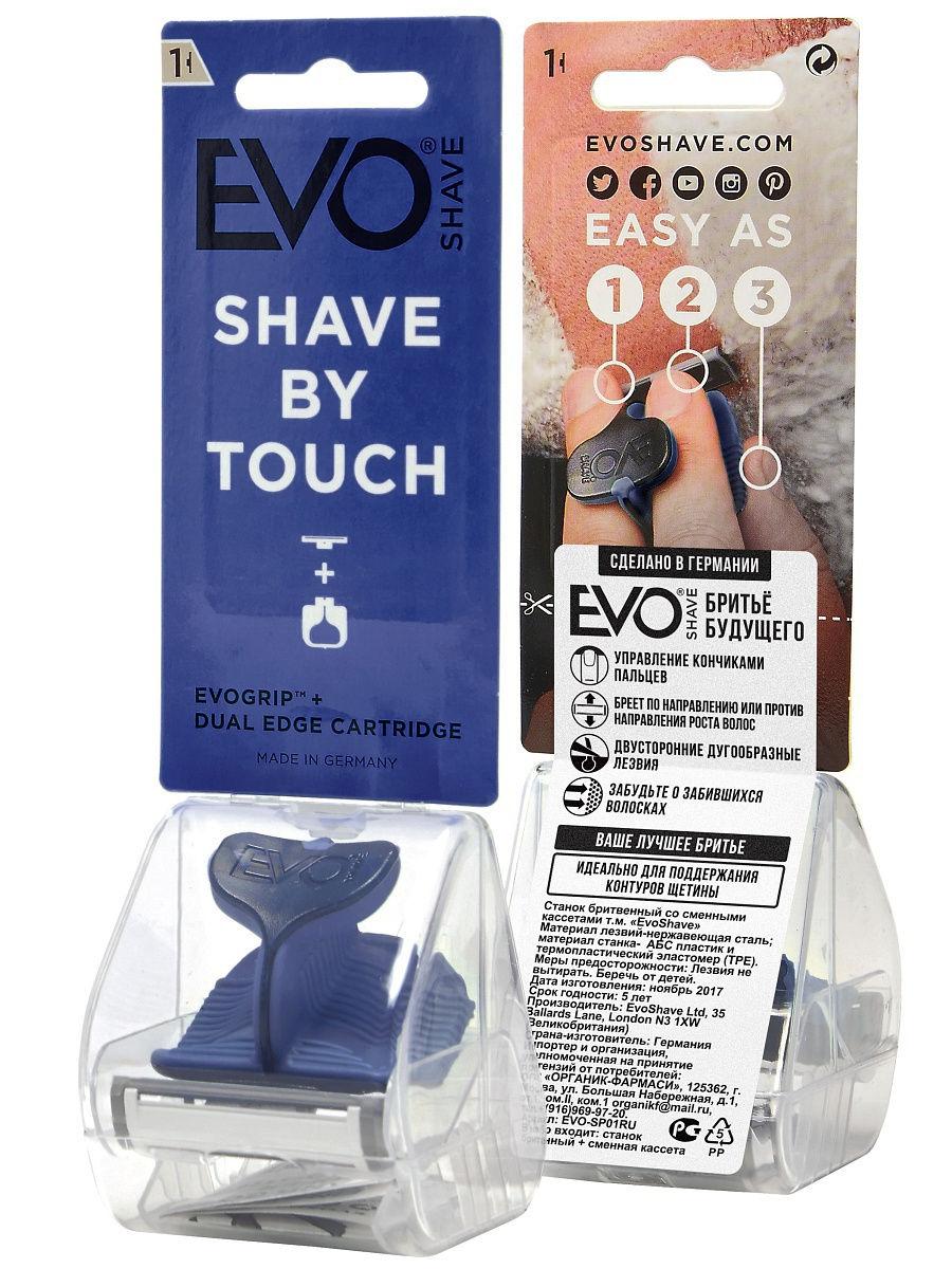 Станок для бритья EvoShave MIDNIGHT BLUE