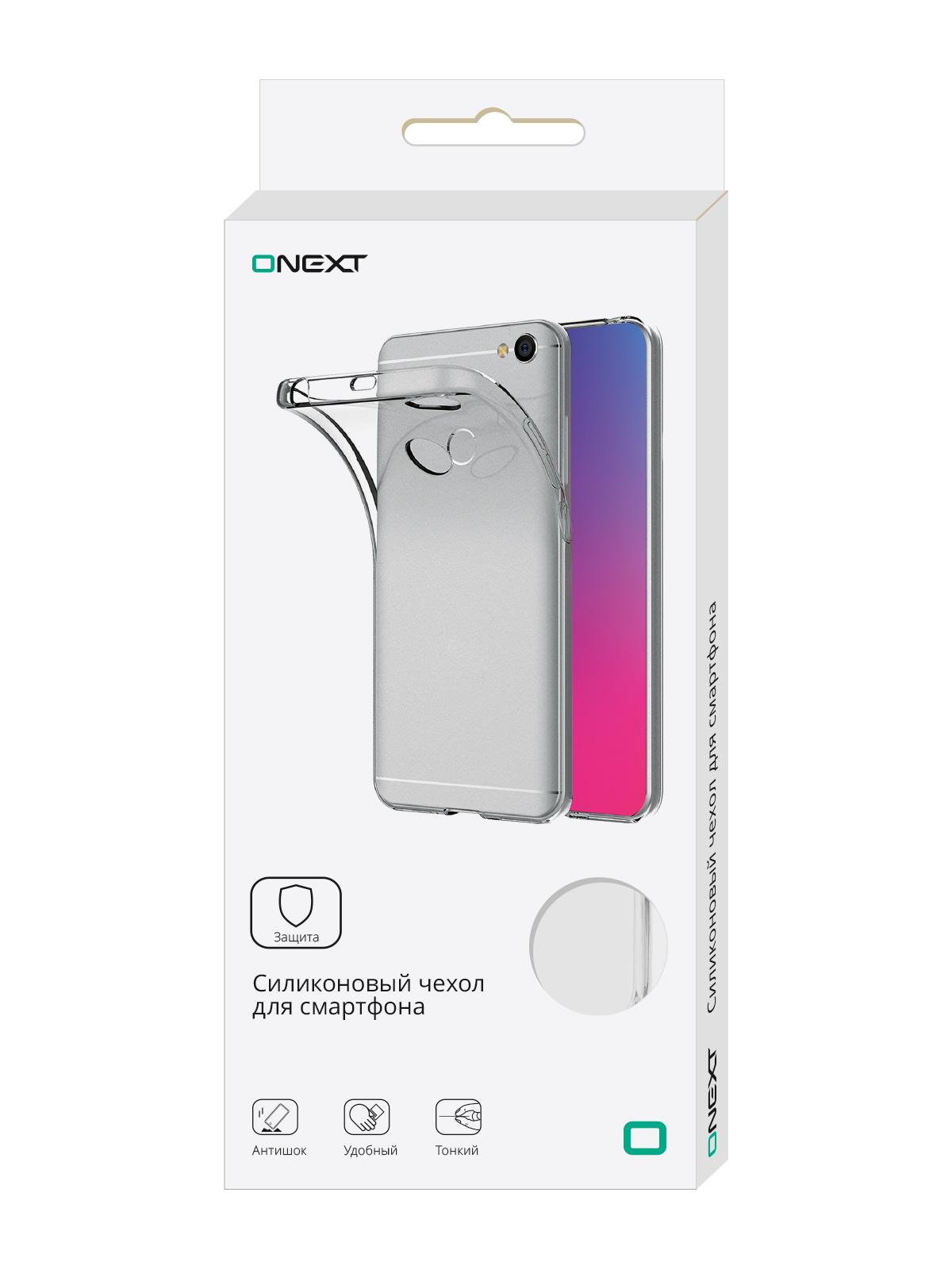 Чехол-крышка Onext для Meizu M6 Note, силиконовый, прозрачный