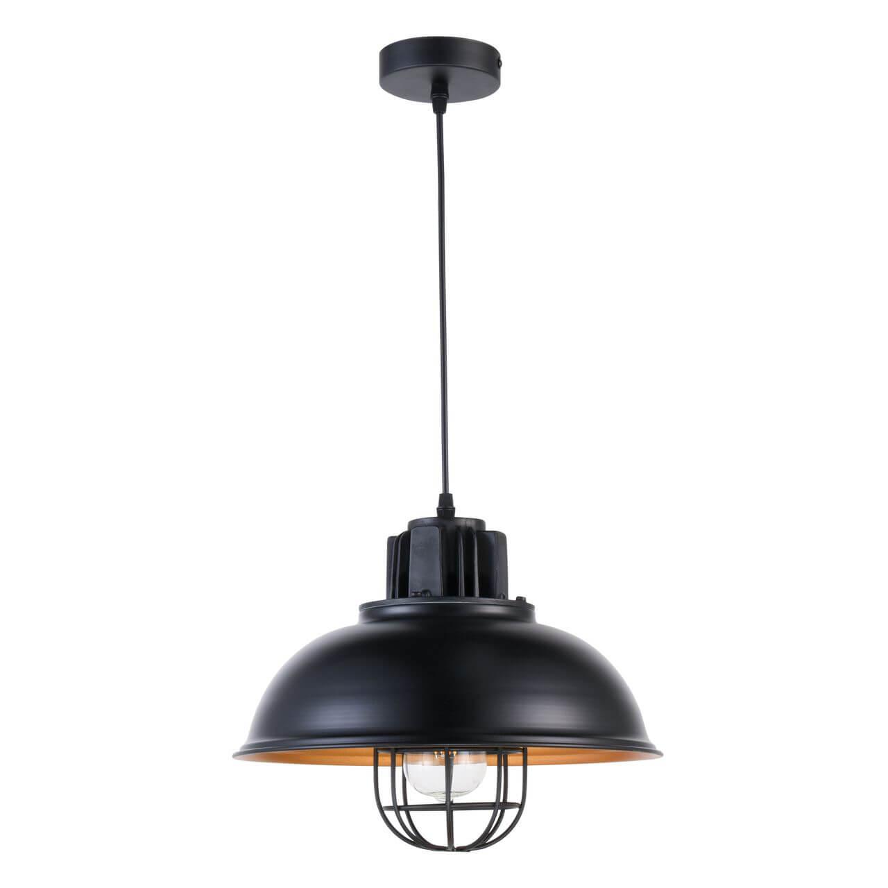 Светильник подвесной FAMETTO DLC V304 E27 Bl
