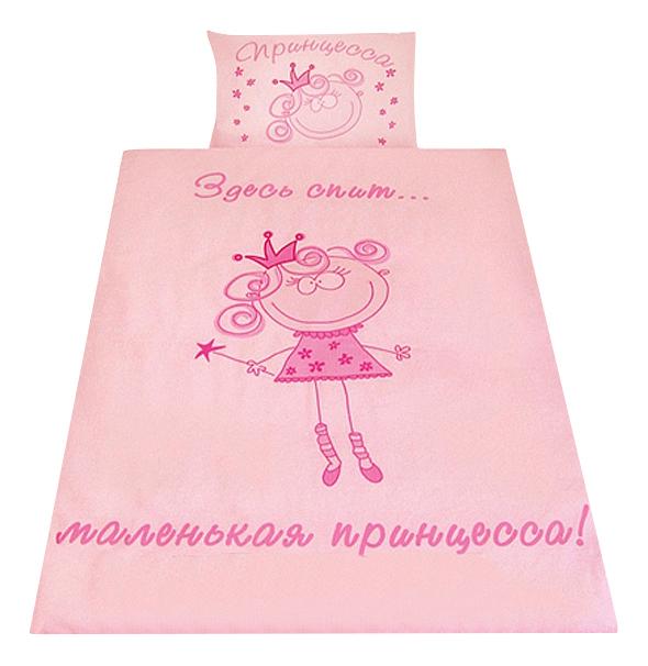 Комплект в кроватку Золотой гусь Растём Весело 7 предметов розовый Золотой Гусь фото