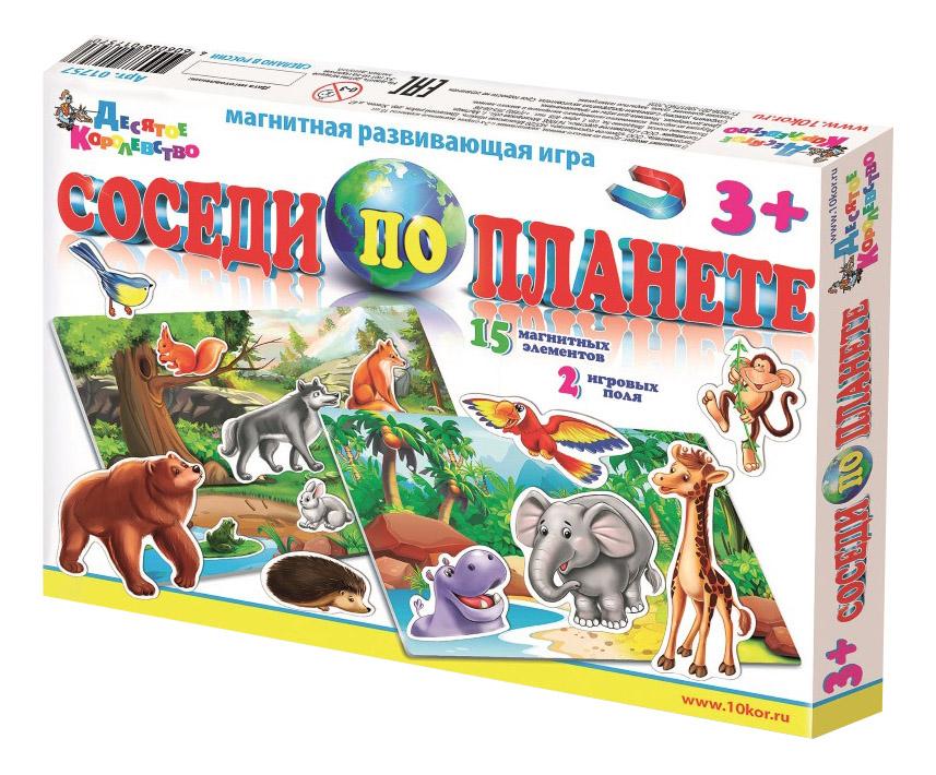 Купить Соседи по планете, Развивающая магнитная игра Десятое Королевство Соседи по планете , Тридевятое царство, Развивающие игрушки