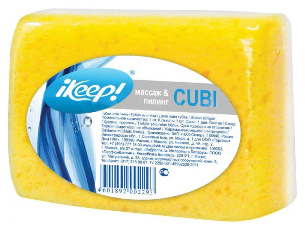 Губка для тела iKeep! CUBI
