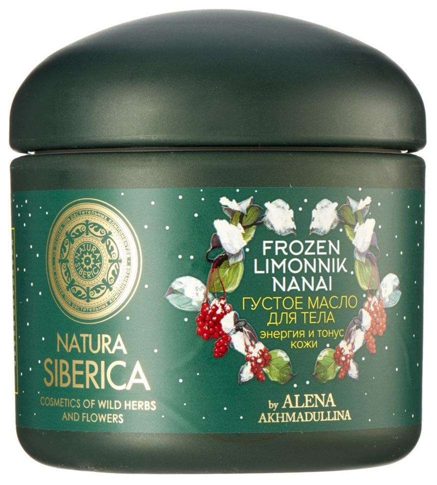 Масло для тела Natura Siberica Frozen Limonnik Nanai By Alena Akhmadullina 370 мл фото