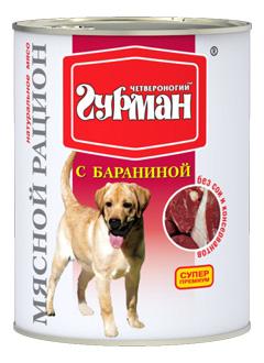 Консервы для собак Четвероногий Гурман Мясной рацион, баранина, 850г