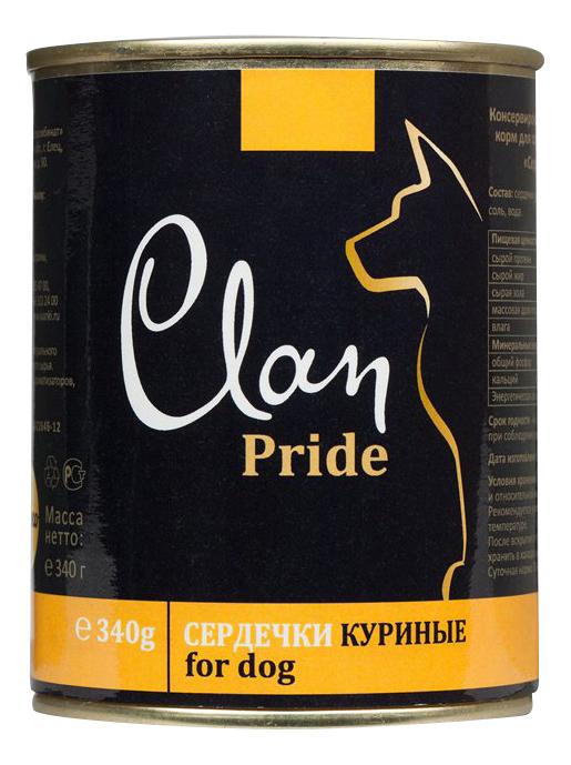 CLAN PRIDE