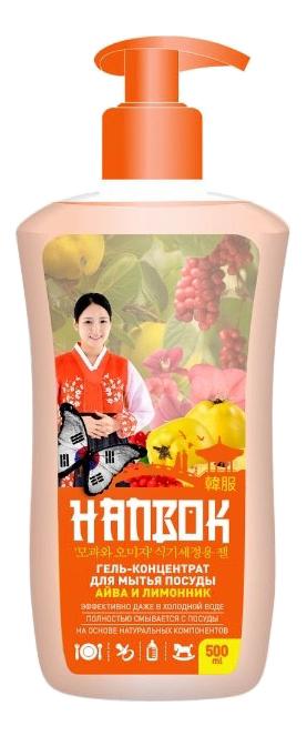 Купить Средство для мытья детской посуды Hanbok Айва и лимонник 500 мл,
