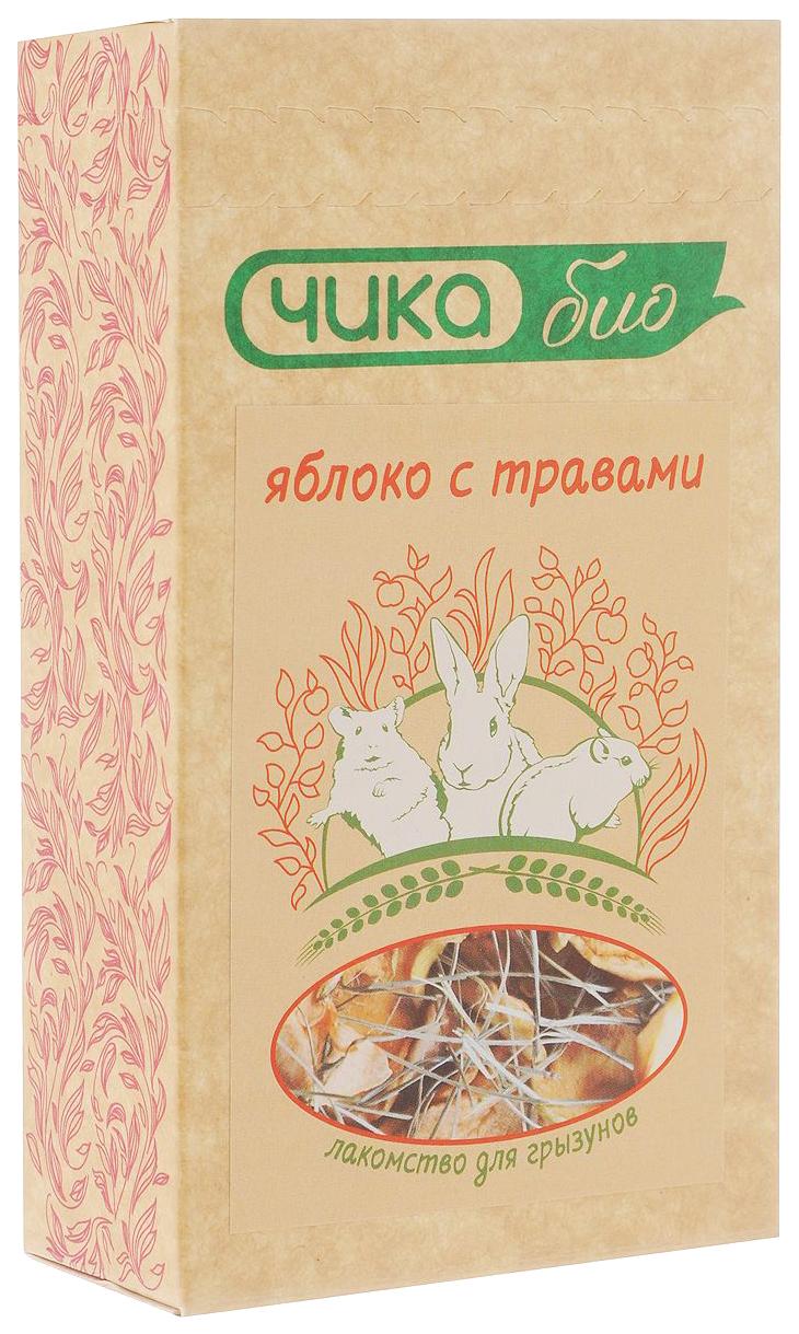 Лакомство для грызунов Чика-био  яблоко луговые травы 35г.