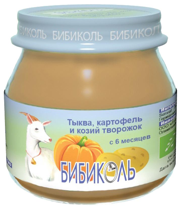 Пюре овощное Бибиколь Тыква, картофель и козий творожок с 6 мес 80 гр