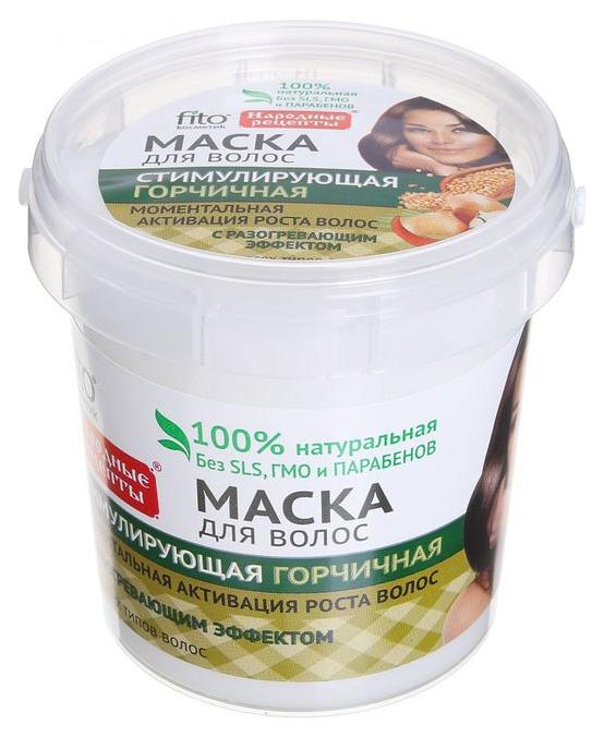 Маска для волос Фитокосметик Стимулирующая горчичная 155 мл фото