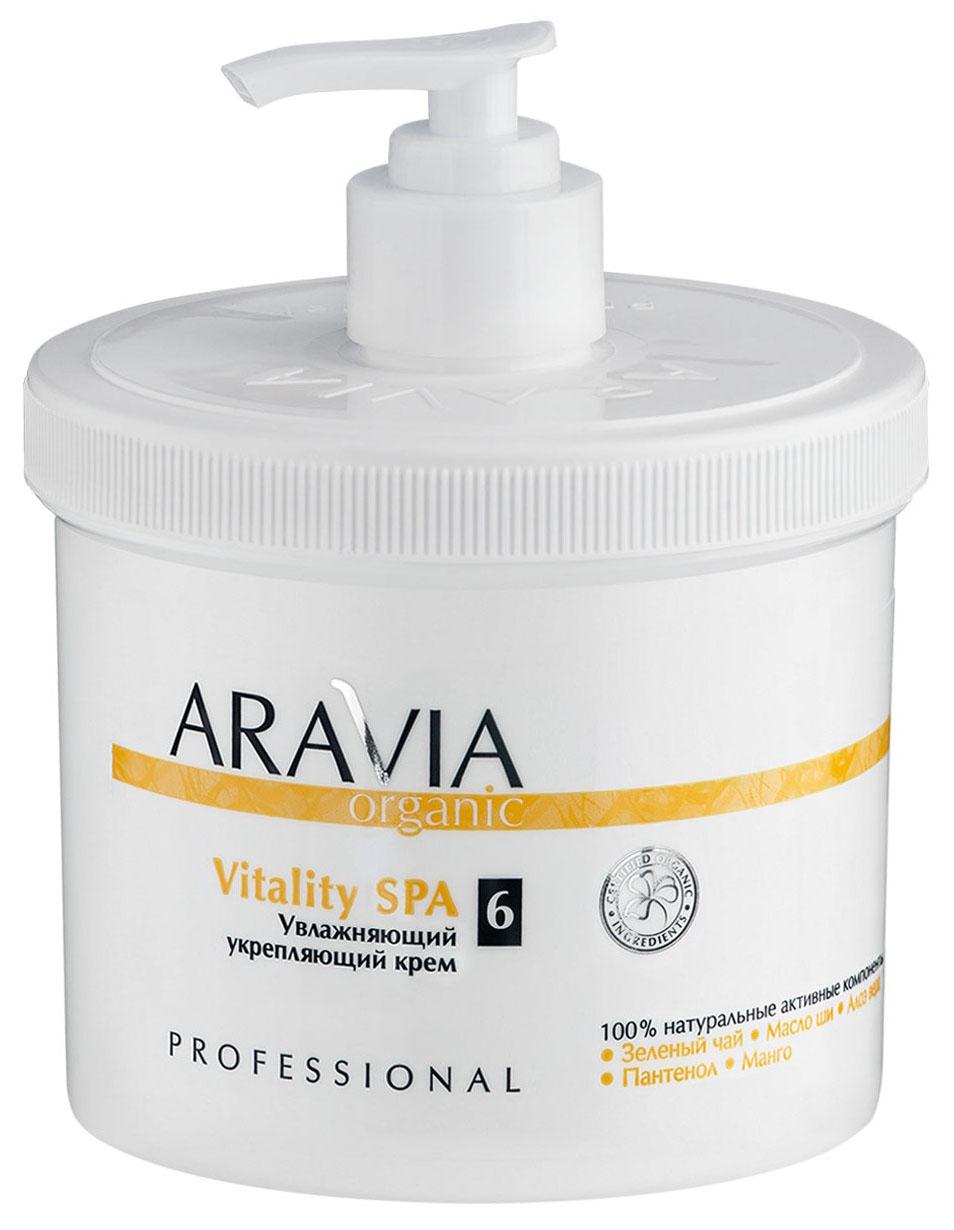 ARAVIA PROFESSIONAL VITALITY SPA