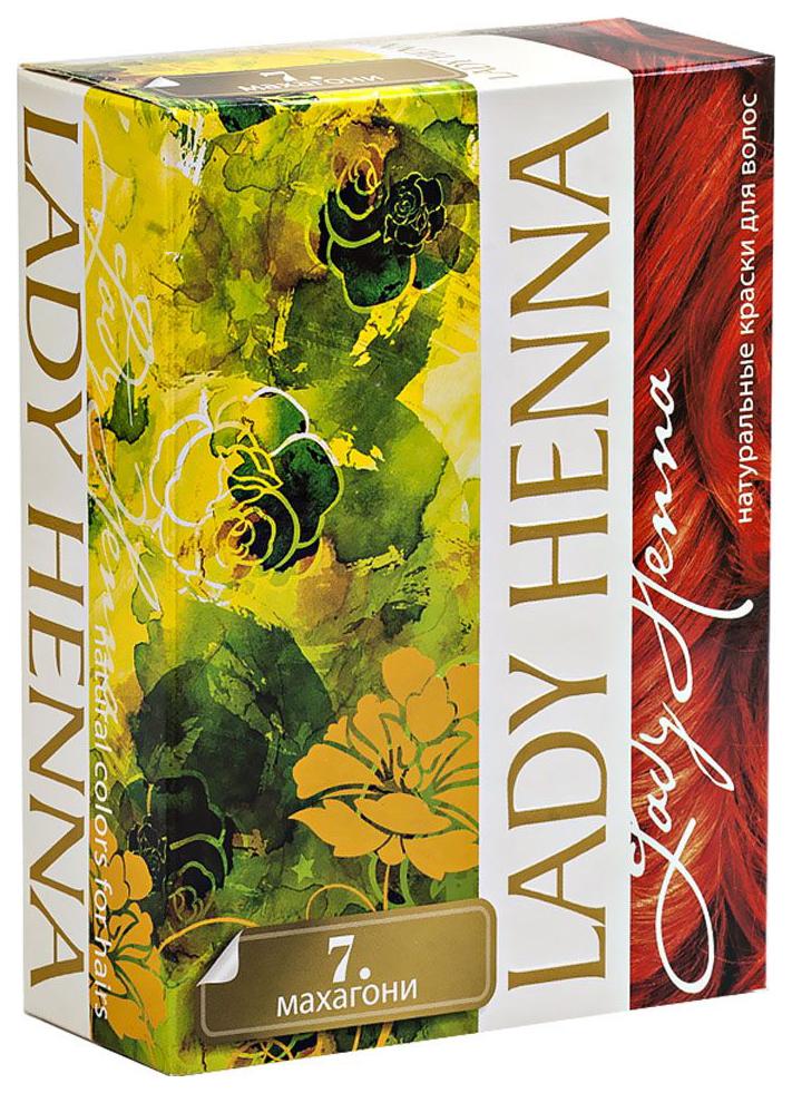 Краска для волос Lady Henna На основе хны Махагони 6 шт x 10 г