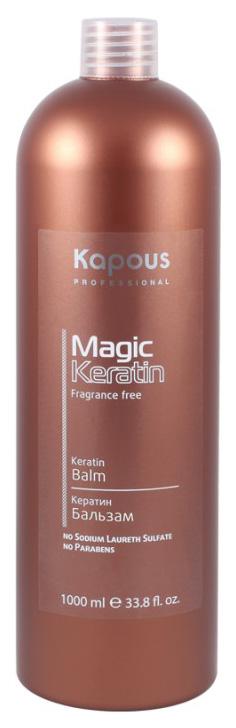 Бальзам для волос Kapous Keratin Balsam Fragrance Free Magic Keratin 1000 мл фото