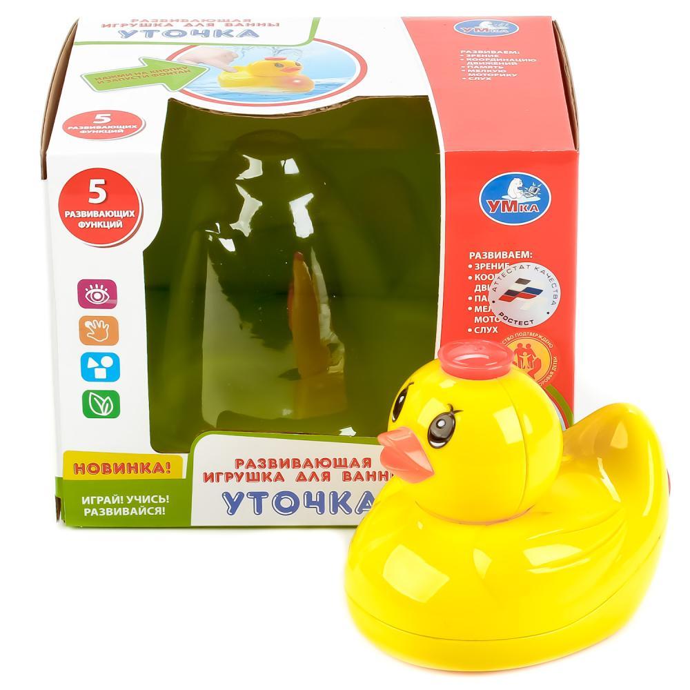 Купить Развивающая игрушка для ванны Умка уточка, Игрушки для купания