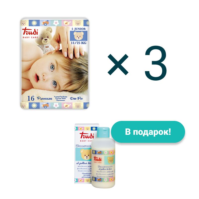 Подгузники детские Trudi Junior 11-25 кг + шампунь