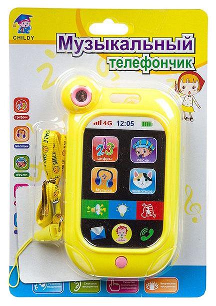 Купить Музыкальный телефончик на русском языке со шнурком Б93405-GW в ассортименте, Shenzhen Toys, Детские гаджеты