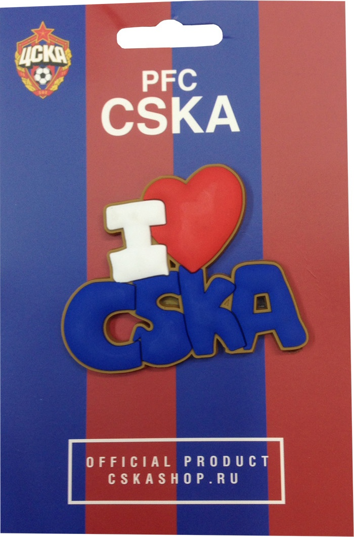 Магнит ПФК ЦСКА I love CSKA белый/красный/синий фото