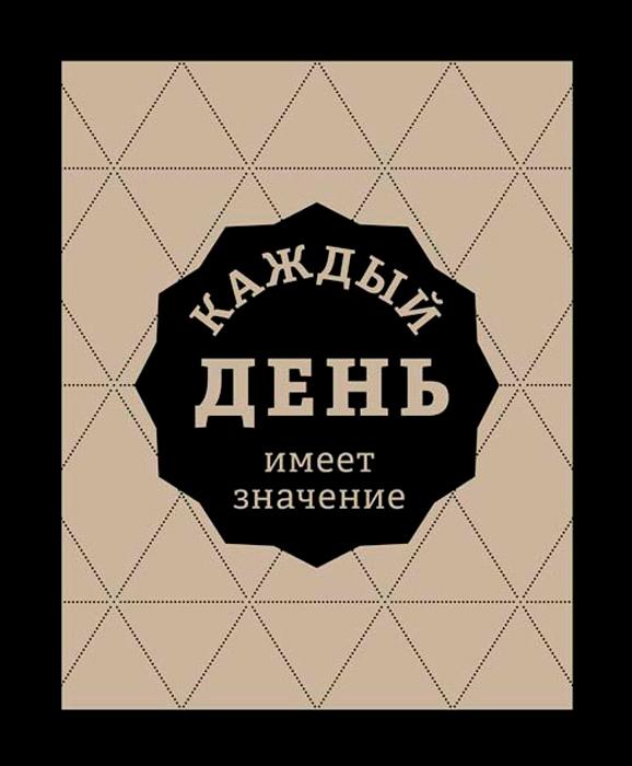 Картина на холсте 50x70 Каждый Ekoramka HE-101-349