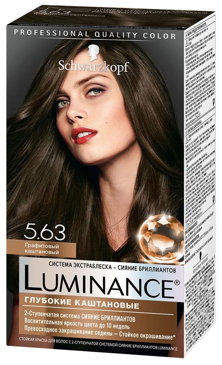 Краска для волос Schwarzkopf Luminance Color тон 5.63 Графитовый каштановый 165 мл