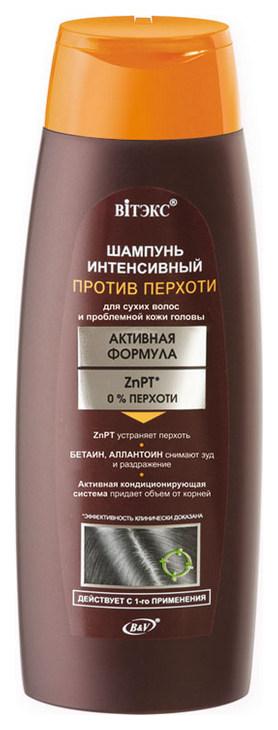 Шампунь Витэкс Интенсивный для сухих волос и проблемной кожи головы 400 мл