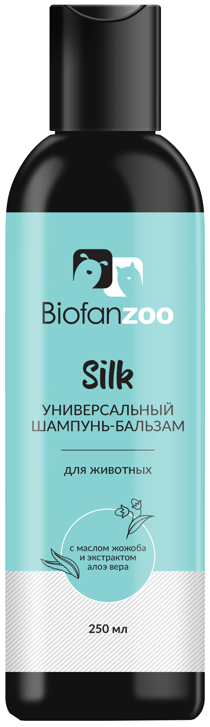 Шампунь-бальзам для кошек и собак Biofan Zoo Silk, масло жожоба и алоэ вера, 250 мл