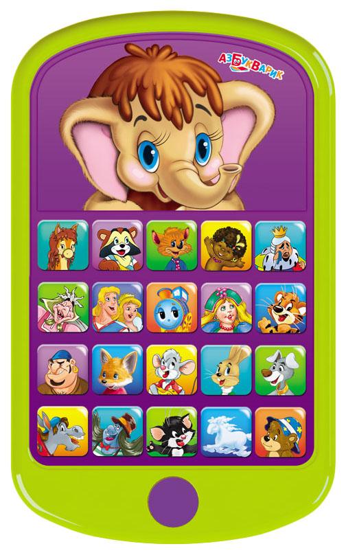 Купить Интерактивная игрушка Азбукварик Мультиплеер Мамонтенок, 20 любимых песенок, Детские гаджеты
