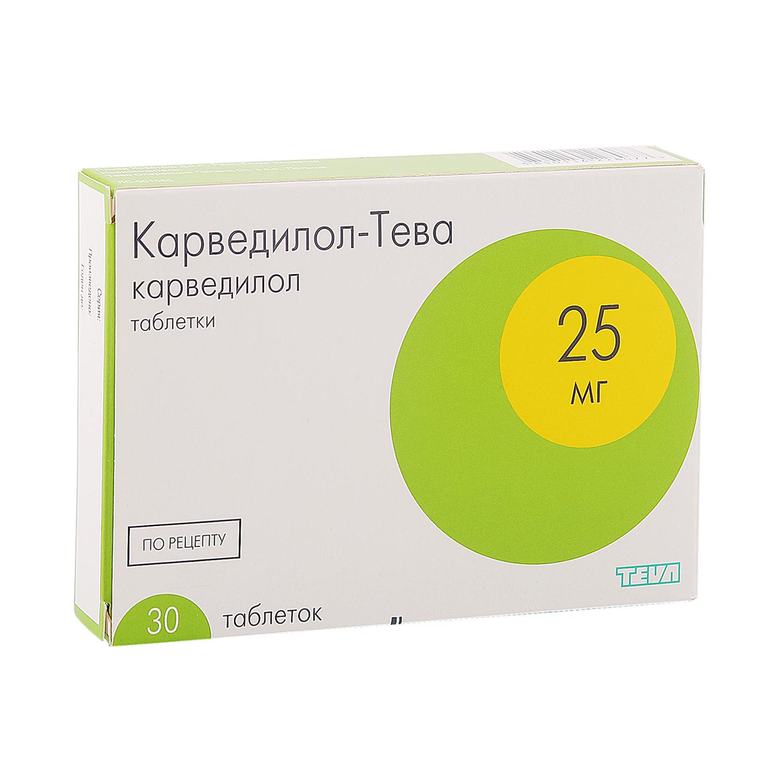 Карведилол-Тева таблетки 25 мг 30 шт.