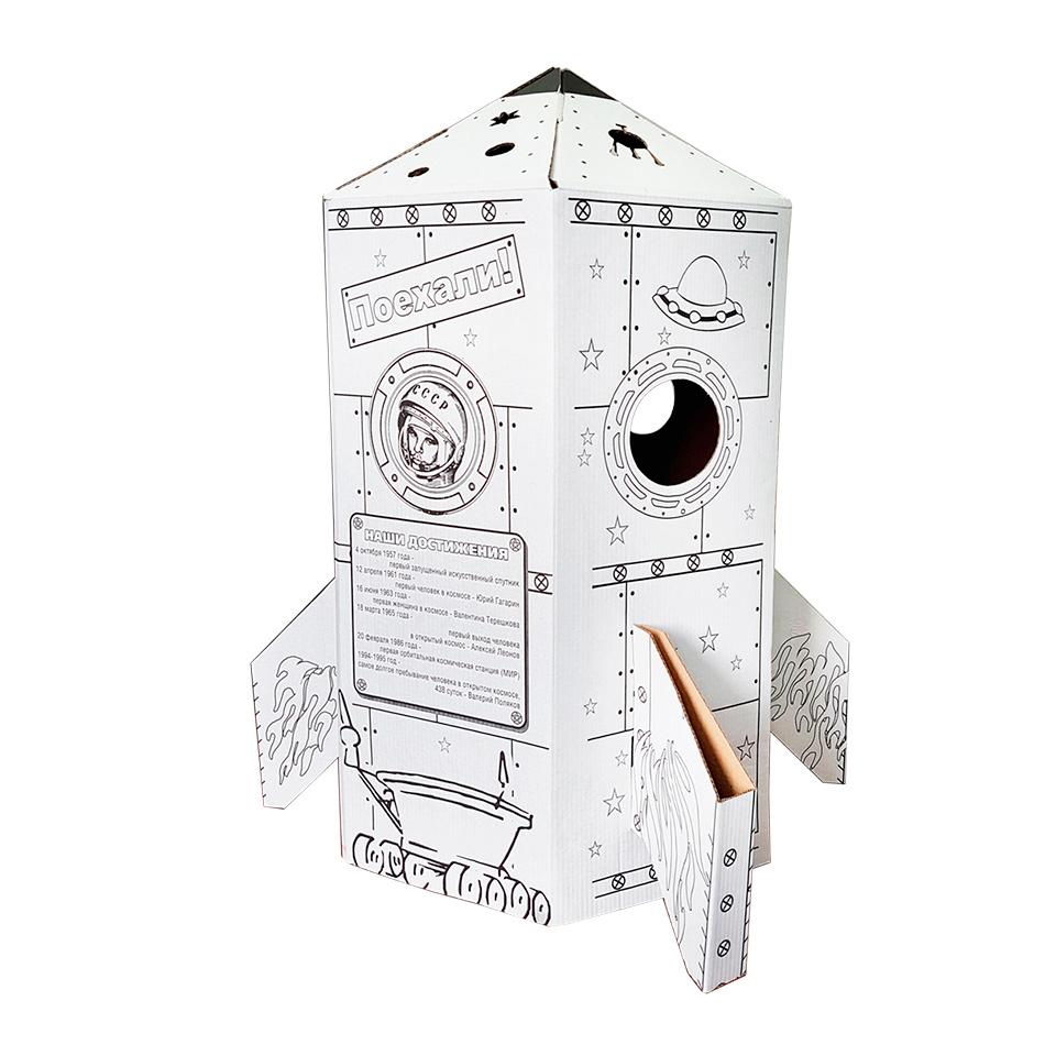 Игровой набор Балуем и Балуемся для детского творчества Ракета