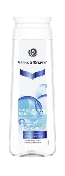 Мицеллярная вода Черный Жемчуг \
