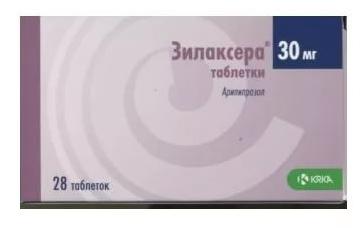 Зилаксера таблетки 30 мг 28 шт.
