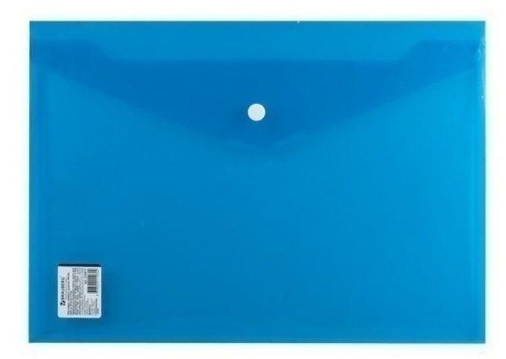 Папка-конверт с кнопкой А4, прозрачная, плотная, синяя