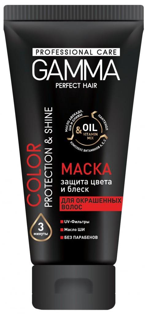 Маска для волос Perfect Hair в Костроме