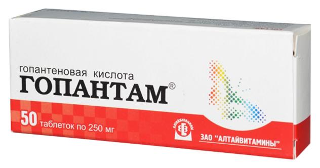 Гопантам таблетки 0,25 г 50 шт.