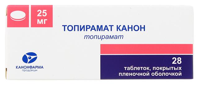 Топирамат таблетки 25 мг 28 шт.