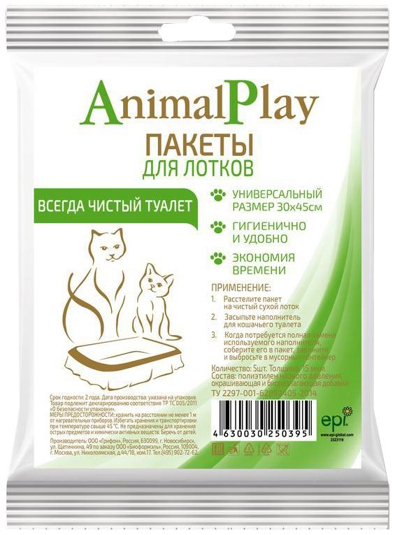 Пакеты для кошачьих лотков Animal Play, гигиенические,
