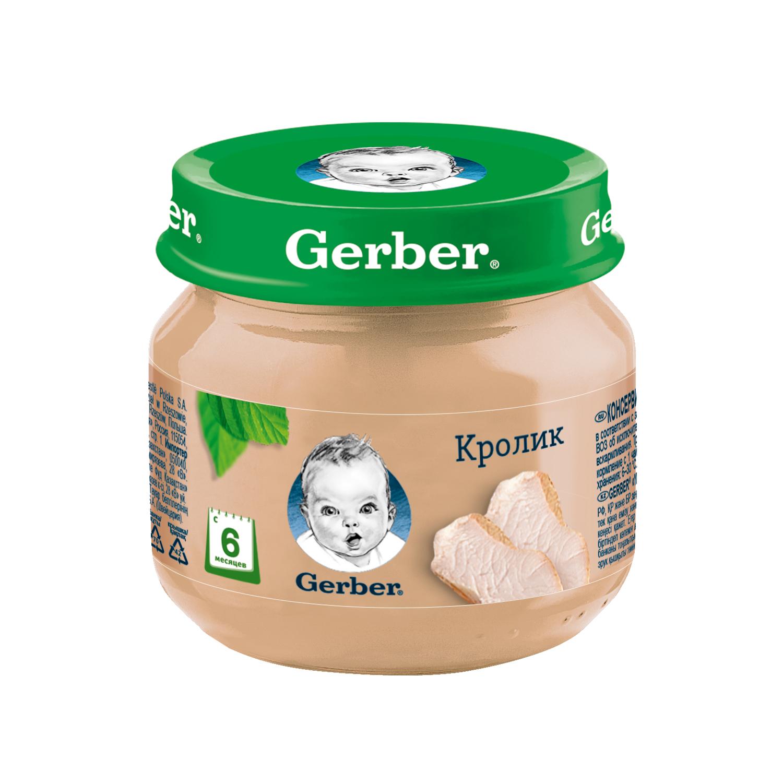 Купить Пюре мясное Gerber Кролик с 6 мес. 80 г, Детское пюре