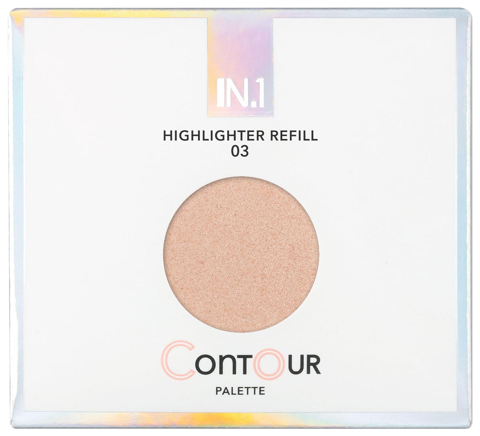 Сменный блок хайлайтера N.1 Contour Palette Highlighter