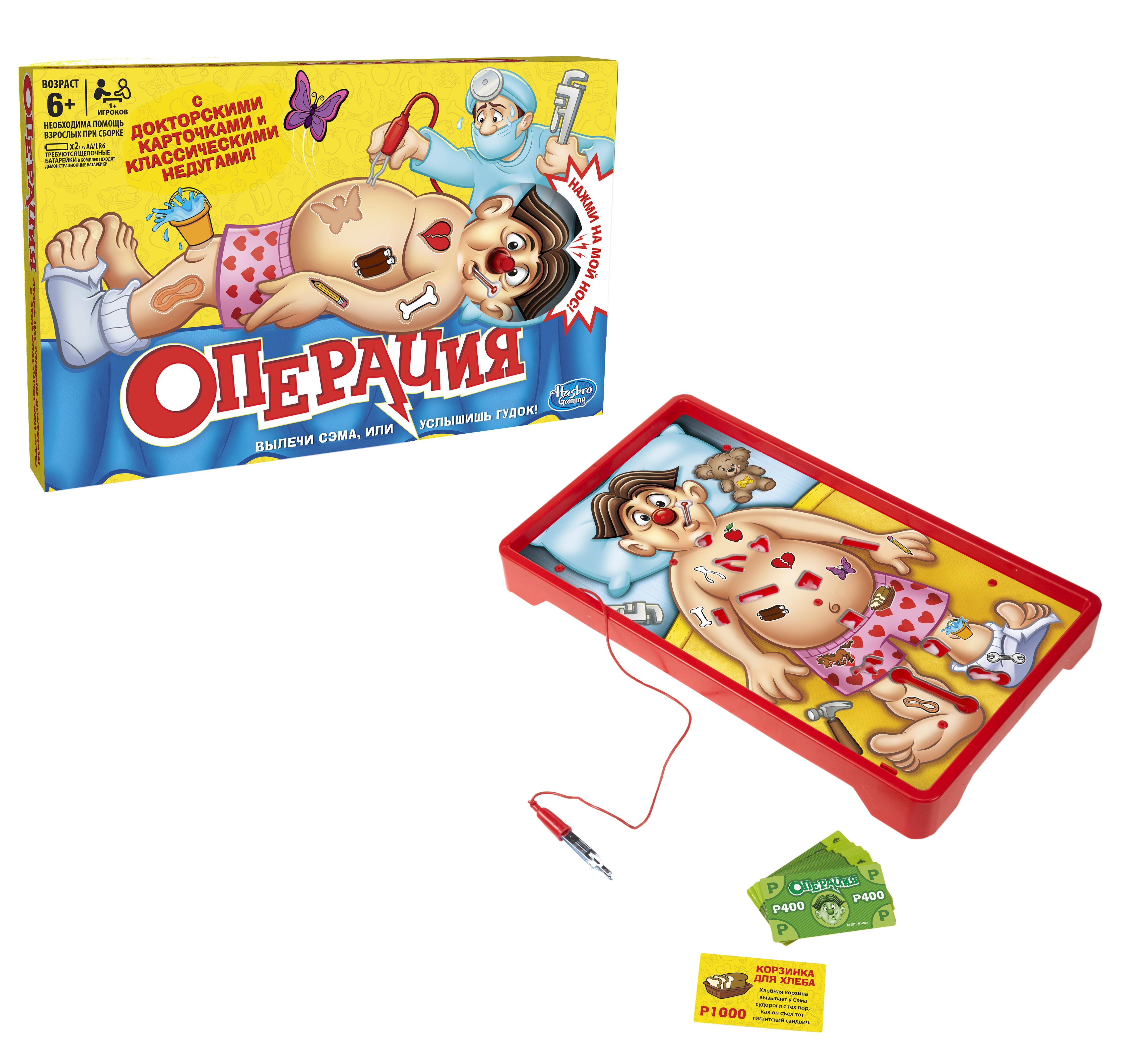 Купить Операция, Семейная настольная игра операция b2176, Hasbro Games, Семейные настольные игры