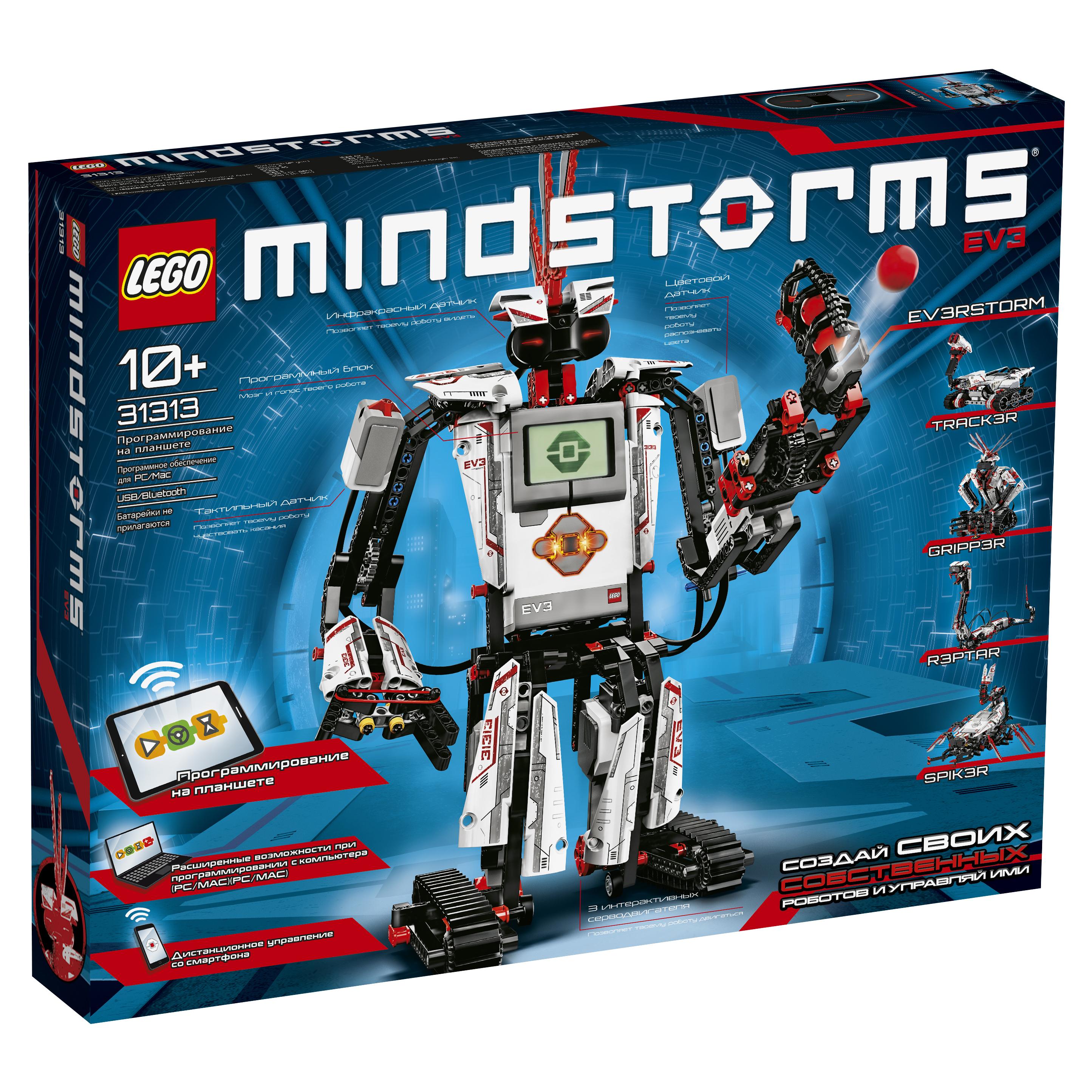 Купить Конструктор lego mindstorms ev3 31313, Конструктор LEGO mindstorms ev3 31313, LEGO для девочек