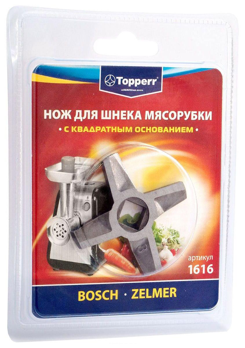 Нож для мясорубки Topperr 1616 Серебристый