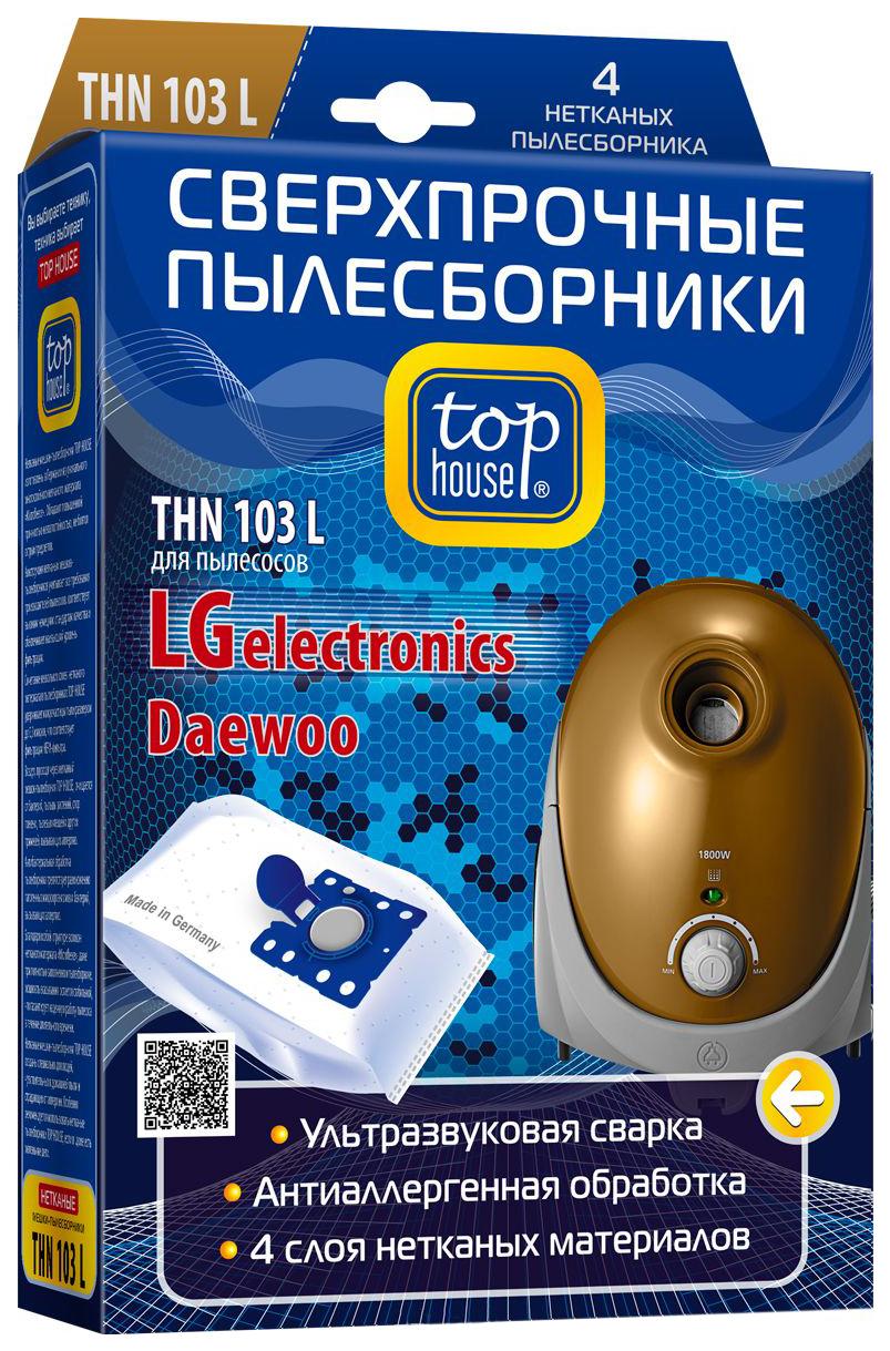 Пылесборник Top House THN 103 L